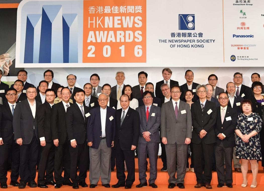 press awards news