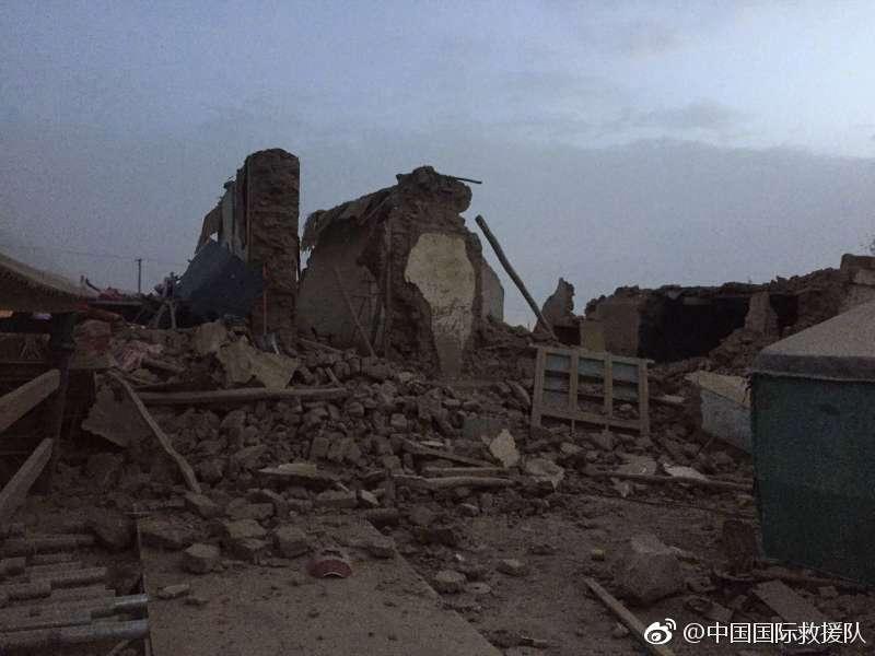 xinjiang earthquake