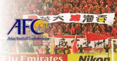 Guangzhou Evergrande Eastern fine afc