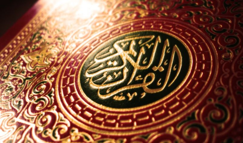 Kur'an-i Kerim İslam Müslüman