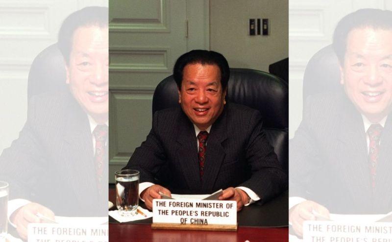 Qian Qichen