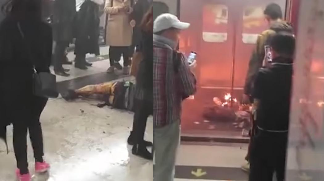 MTR arson