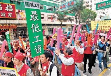 Protest for minimum wage labour workers rights