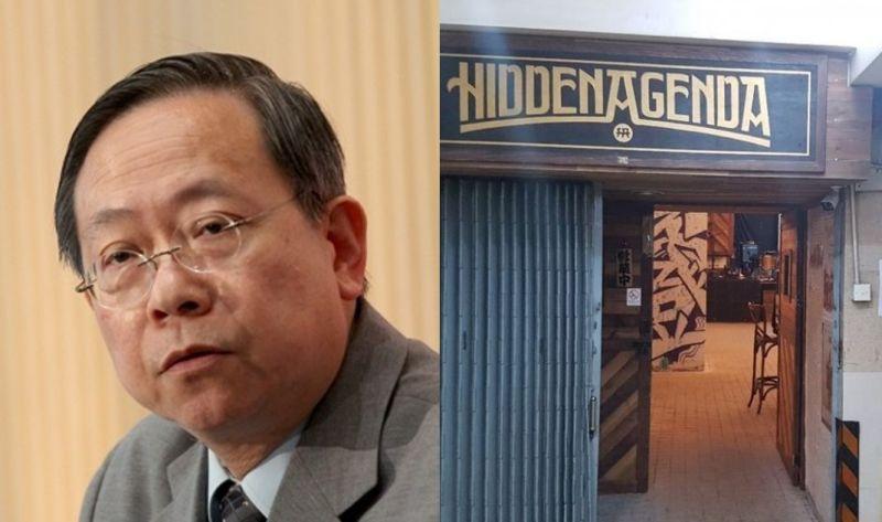 Lai Tung-kwok Secretary for Security Hidden Agenda