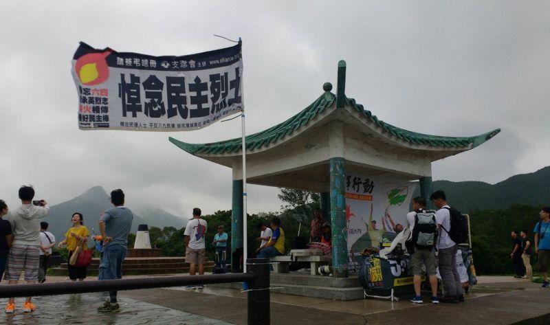 Tiananmen Square Massacre June 4 4th
