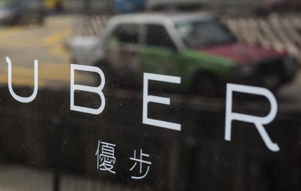 Deliberately breaking the law hong kong gov t bureau slams uber