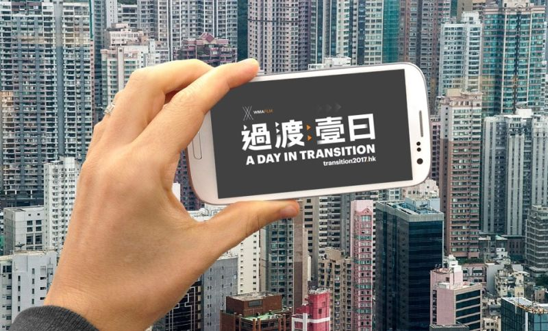 wyng transition