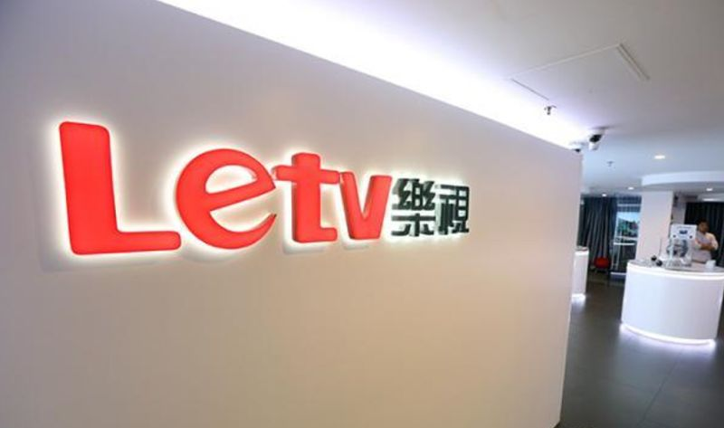 LeTV LeSports television network broadcast