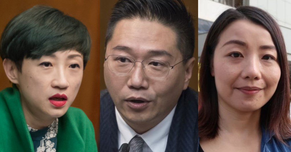 Tanya Chan, Peter Shiu Ka-fai and Lau Siu-lai