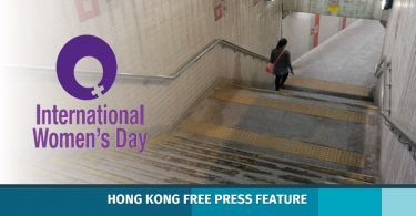 sexual harrassment hong kong