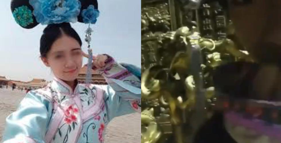 forbidden city live stream