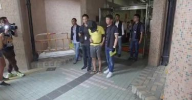 Kowloon Bay rape rapist suspect