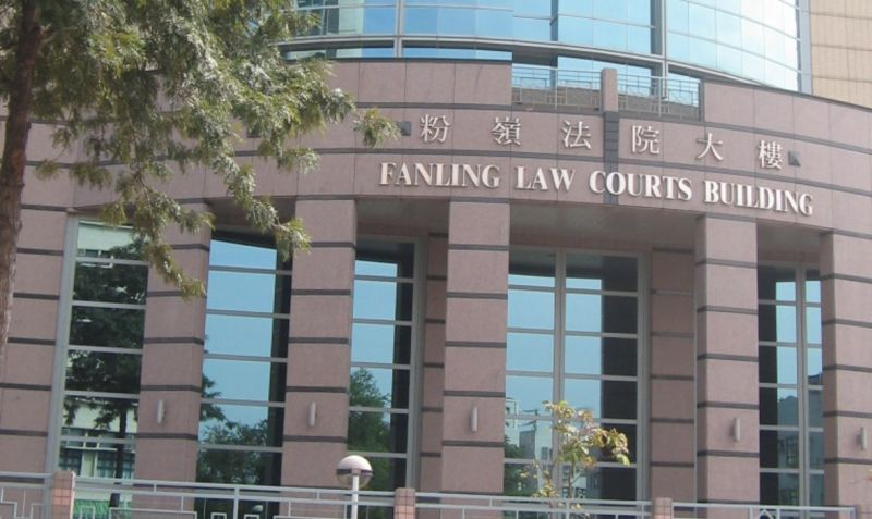 Fanling Law Courts Building