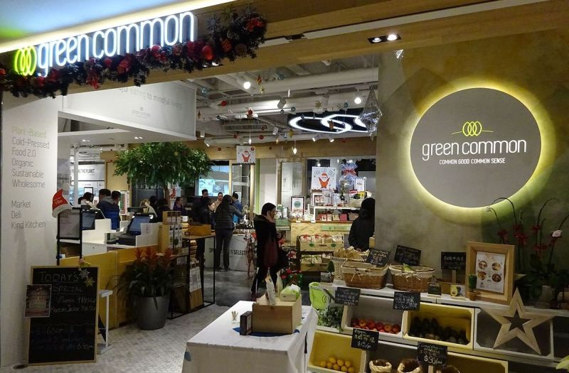 Green Common vegetarian vegan shop store