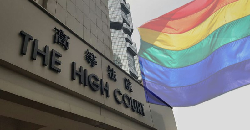 hong kong lgbt gay high court