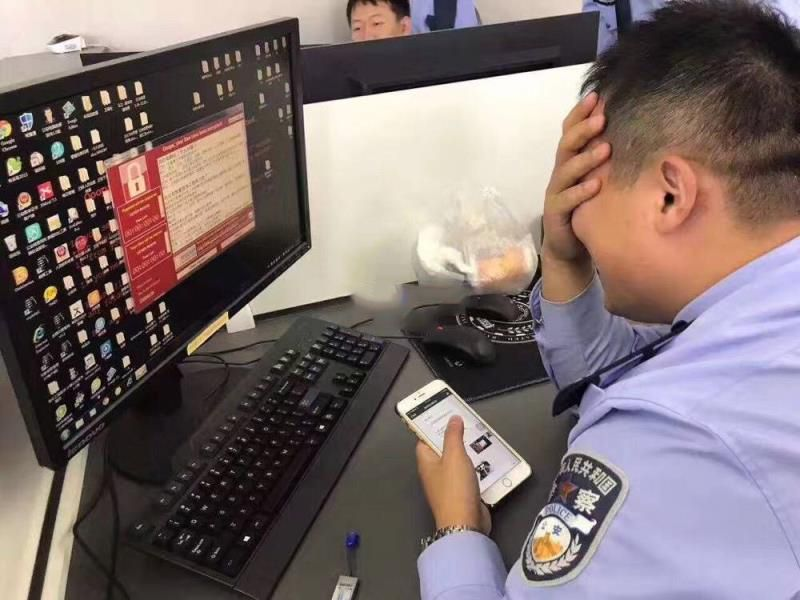 Wannacry police china