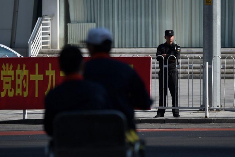 china congress security