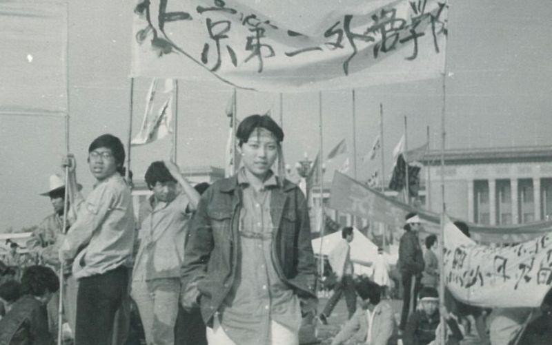 1989 rose tang