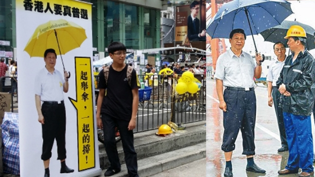 xi jinping yellow umbrella