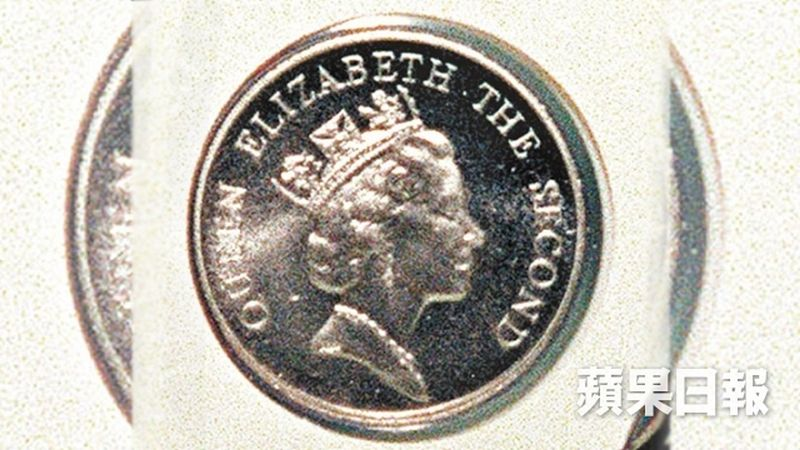 Money Coin Currency Queen Elizabeth