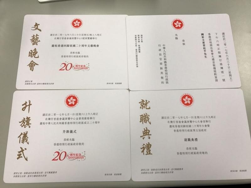 11 hong kong pro democracy lawmakers invited to handover banquet xi jinping invitation stopboris Choice Image