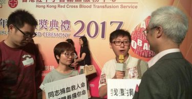 Blood Donation Hong Kong Red Cross gay homosexual sex
