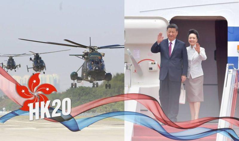 hk20 xi jinping