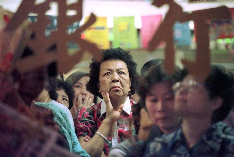 Asian financial crisis
