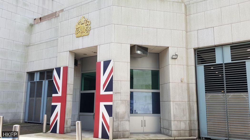 The British consulate uk
