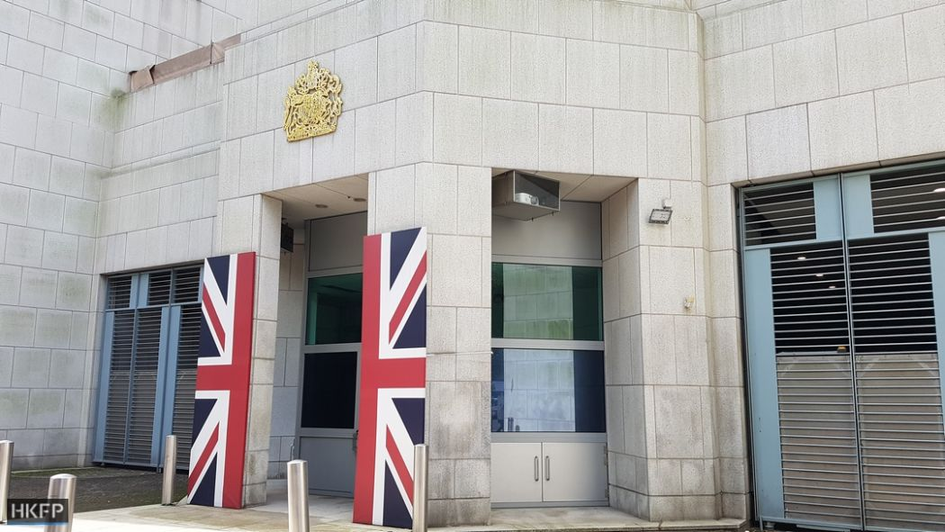 The British consulate uk