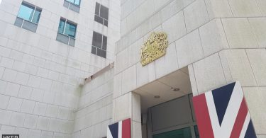 British consulate uk