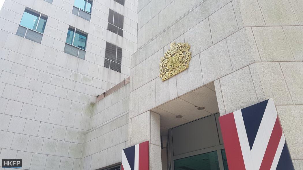 British consulate uk