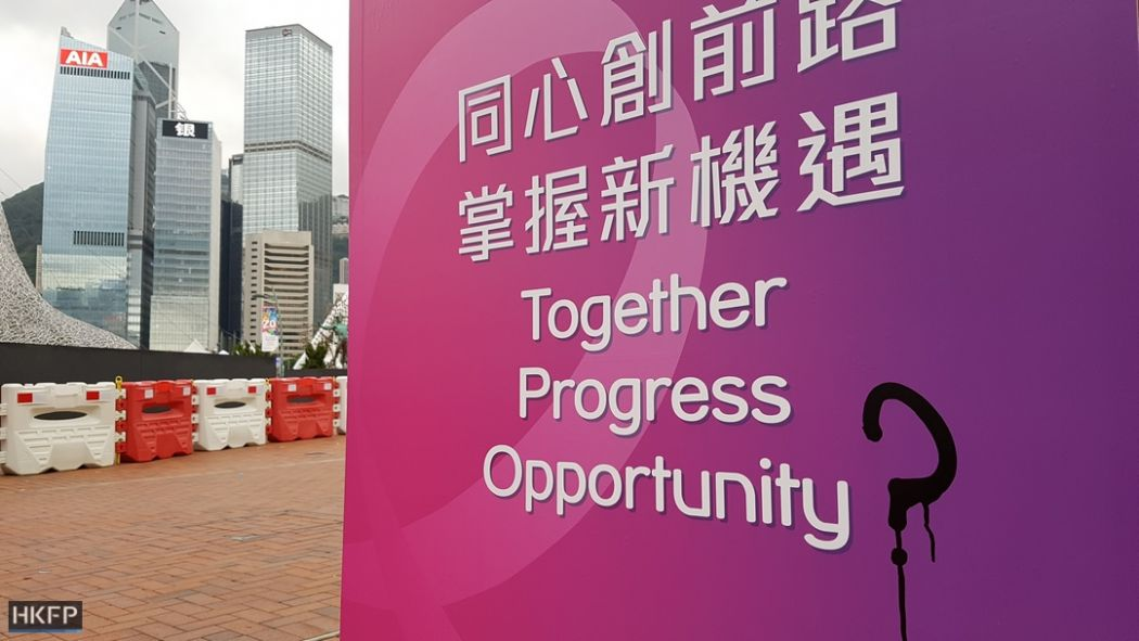 hk20 handover hong kong future opportunity progress