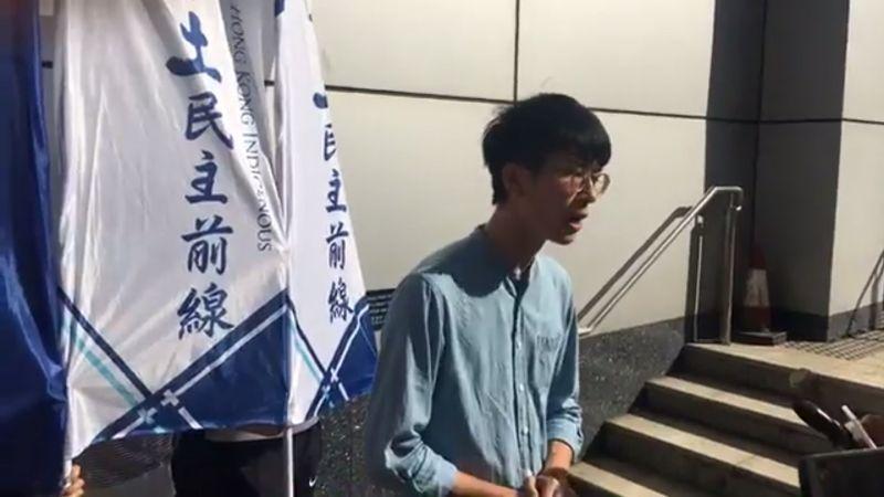 Ray Wong Hong Kong Indigenous Kowloon City Police Station