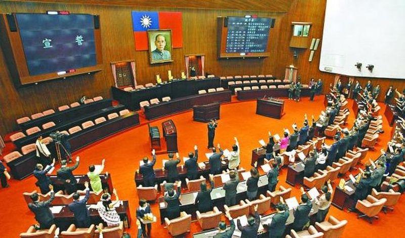 Taiwan Legislative Yuan legislature lawmaker parliament congress