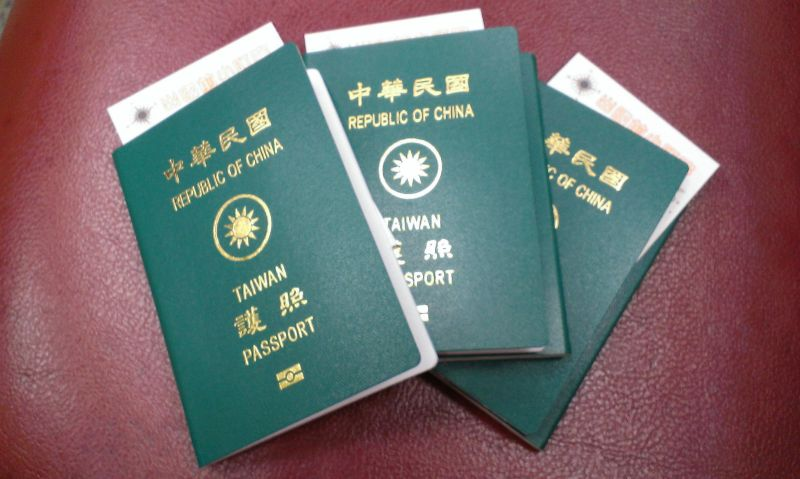 Republic of China Taiwan passport