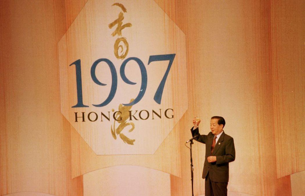 1997 handover