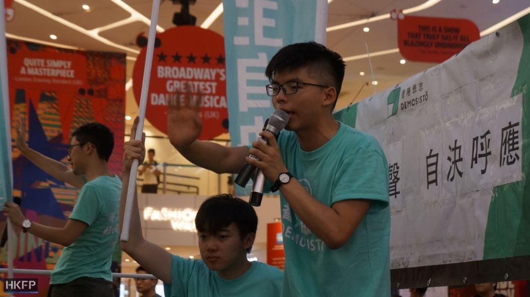 Joshua Wong.