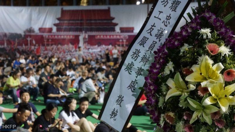 1989 Tiananmen Massacre vigil