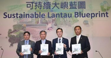 Sustainable Lantau Blueprint