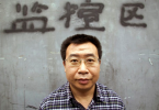 Jiang Tianyong.