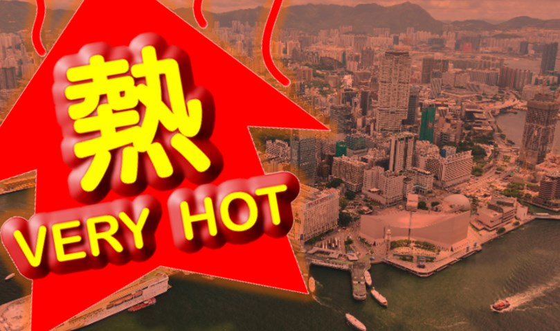 very hot weather
