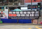 Falun Gong Hong Kong Youth Care Association