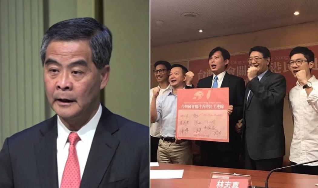 cy leung taiwan hong kong concern caucus