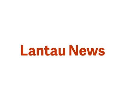 Lantau News