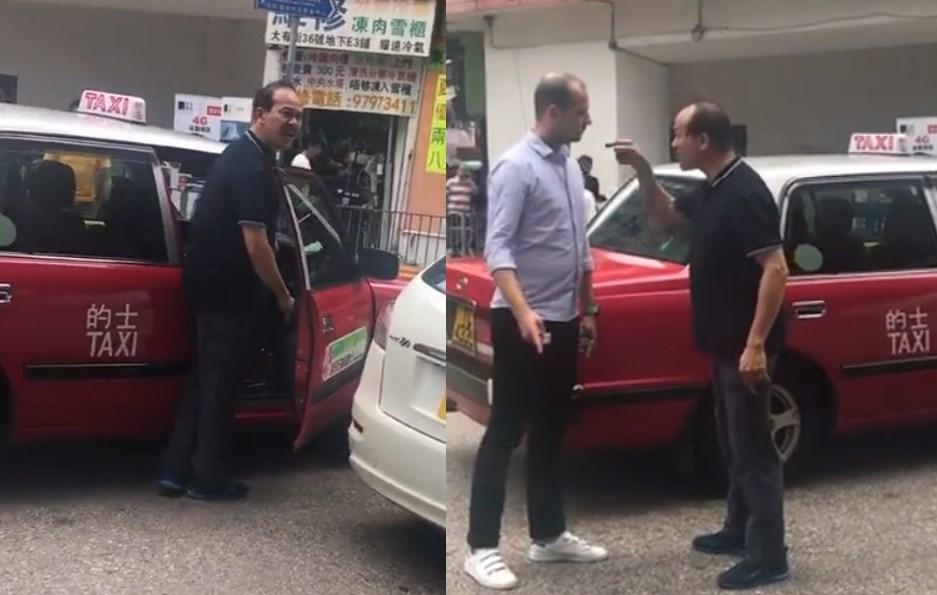taxi driver motherfucker!