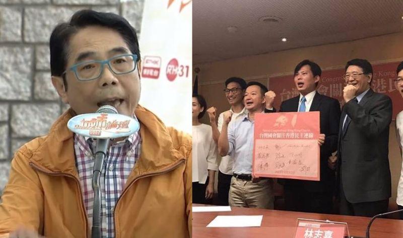 Taiwan Congressional Hong Kong Caucus democracy Wong Kwok-kin Federation of Trade Unions