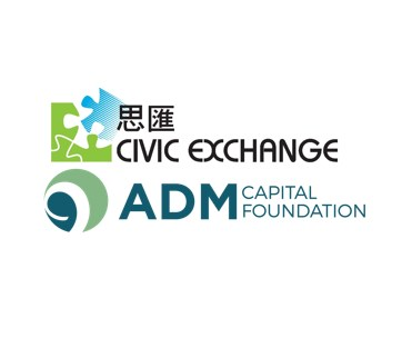 ADM Capital Foundation and Civic Exchange