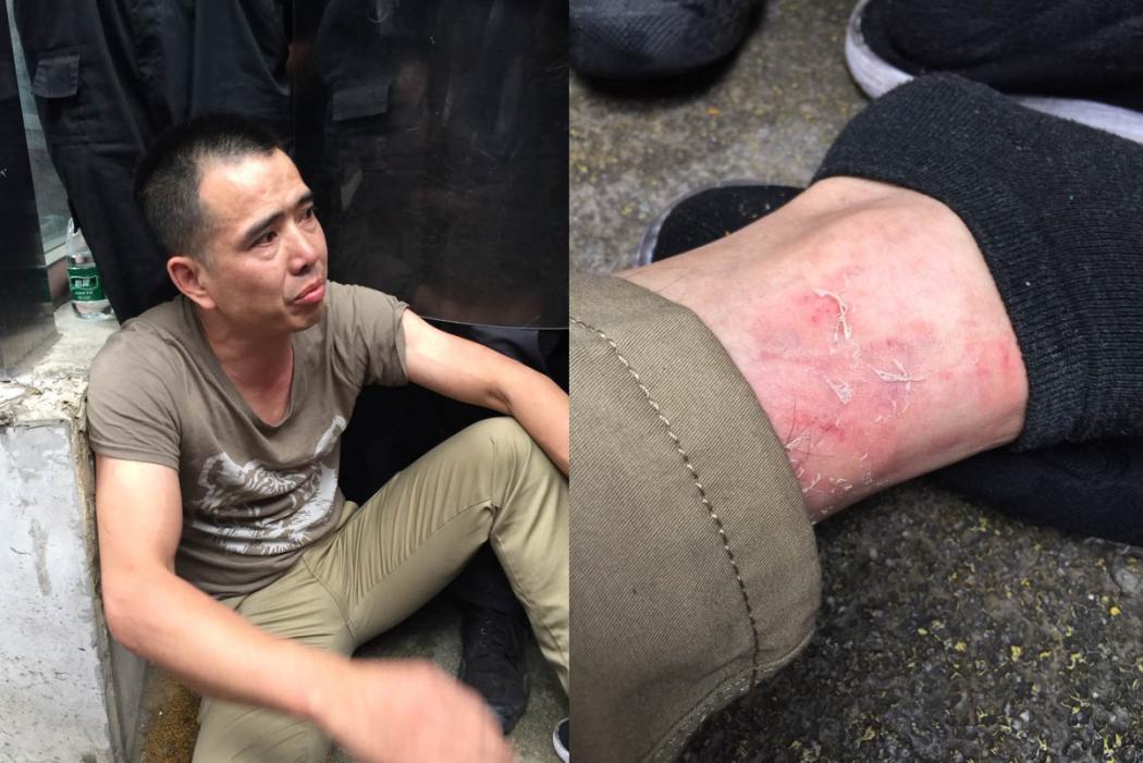 beijing zoo market scuffle