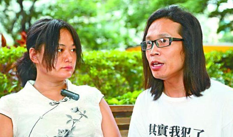 Liu Shasha Yang Kuang